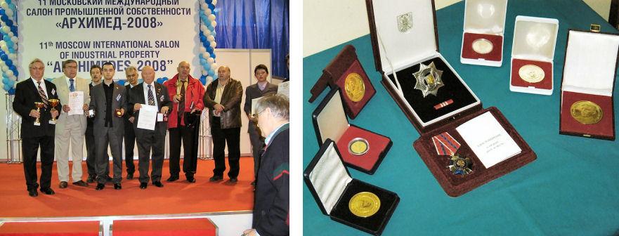 Nagrade i priznanja, Dr. Novak Vukoje, Petrovaradin, Srbija