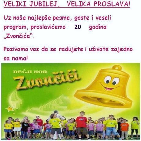 koncert povodom 20 godina rada dečijeg hora Zvončići